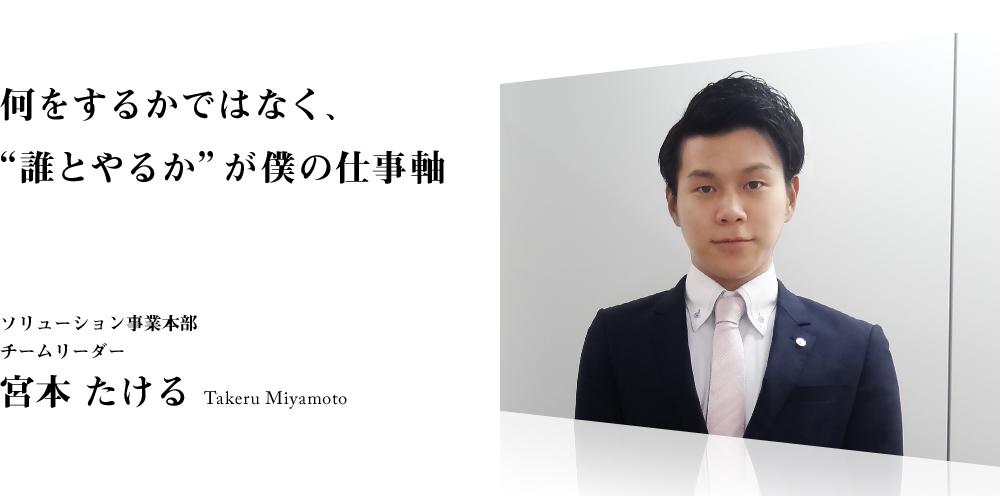 visual_ind_miy